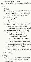 Tafelbild - Verfassungsbeschwerde, Art. 93 I Nr. 4a GG, §§ 13 Nr. 8a, 23, 90 ff. BVerfGG