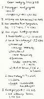 Tafelbild - Ordentliche Kündigung, §§ 622 ff. BGB