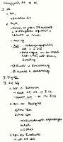 Tafelbild - Freizügigkeit, Art. 11 GG